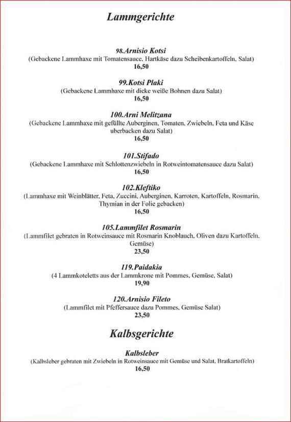 restaurant saloniki pulheim speisekarte ffnungszeiten und mehr restaurant saloniki pulheim. Black Bedroom Furniture Sets. Home Design Ideas